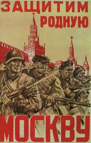 Avanzata su mosca - la versione sovietica